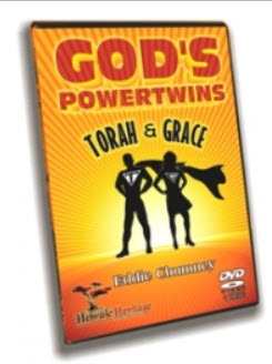 Gods Power Twins ~ DVD