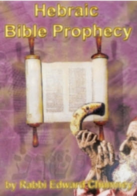Hebraic Bible Prophecy DVD