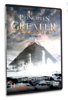 Principles of Greater Exodus Vol. 2 ~  DVD