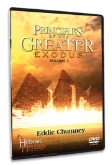 Principles of Greater Exodus Vol 1 ~ DVD