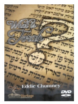 What is Torah?  DVD