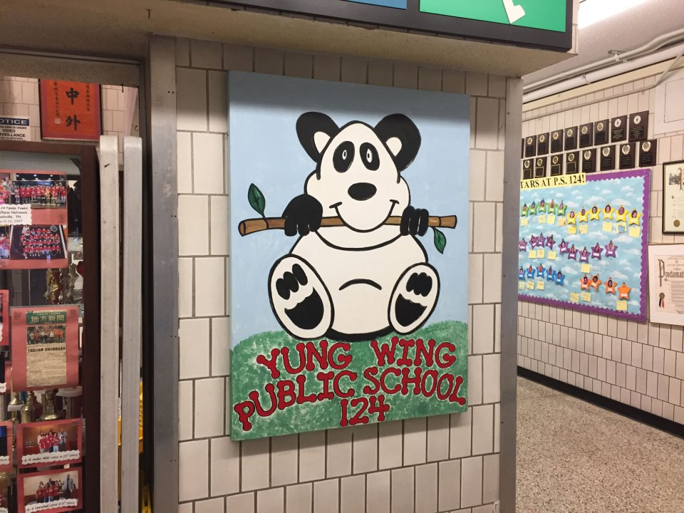 Yung Wing School's panda mascot adorns the lobby of the school.
