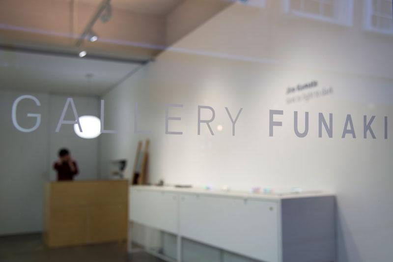 Gallery Funaki, etalage