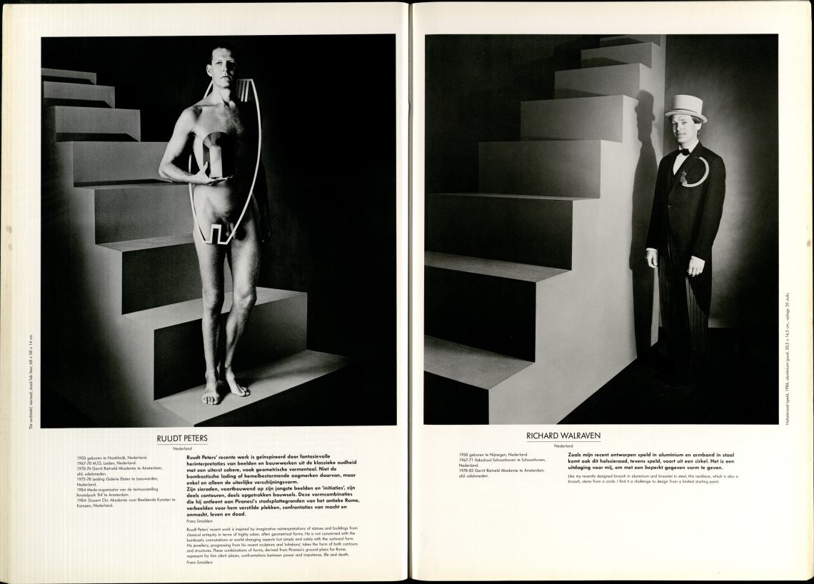 10 Jaar Ra, bladzijde 56 en 57, Ruudt Peters en Richard Walraven, 1986, foto's Anna Beeke, portret, drukwerk, papier, halssieraad, staal, lak leer, aluminium, goud