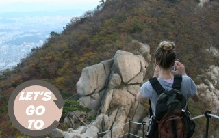 Let's go to... Bukhansan Mountain // KOREA