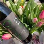 """Vinarija KOPJAR osvojila je dva zlatna odličja za sauvignone na međunarodnom ocjenjivanju """"Concours Mondial du Sauvignon"""""""