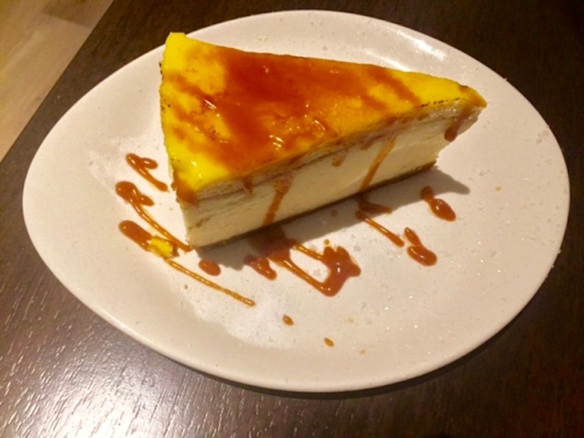 nFuse Creme Brulee Cheesecake