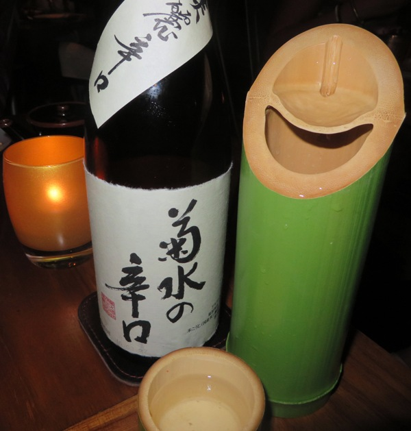naiyara miami - fukucho junmai ginjo - moon on water sake