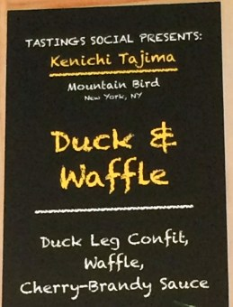 menu: duck leg confit, waffle, cherry-brandy sauce