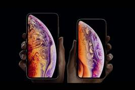 apple-iphone-xs-1000x667