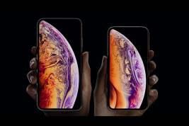 apple-iphone-xs-1000x667