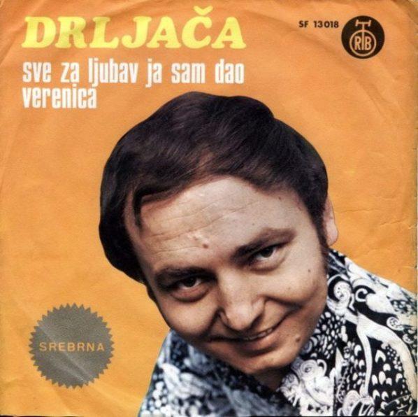 Naslovnice albumom iz Jugoslavije