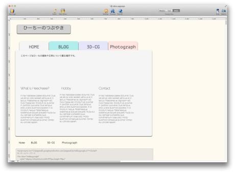 HTML EggScreenSnapz001