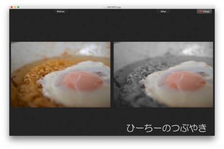 ColorStrokesScreenSnapz002