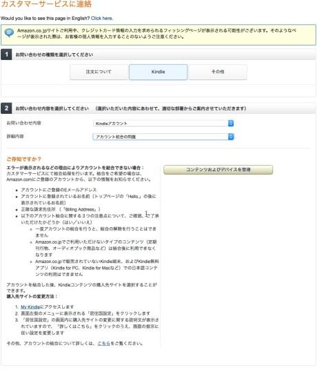 SafariScreenSnapz005