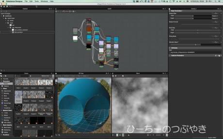 Substance DesignerScreenSnapz002