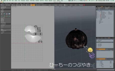 modoScreenSnapz002