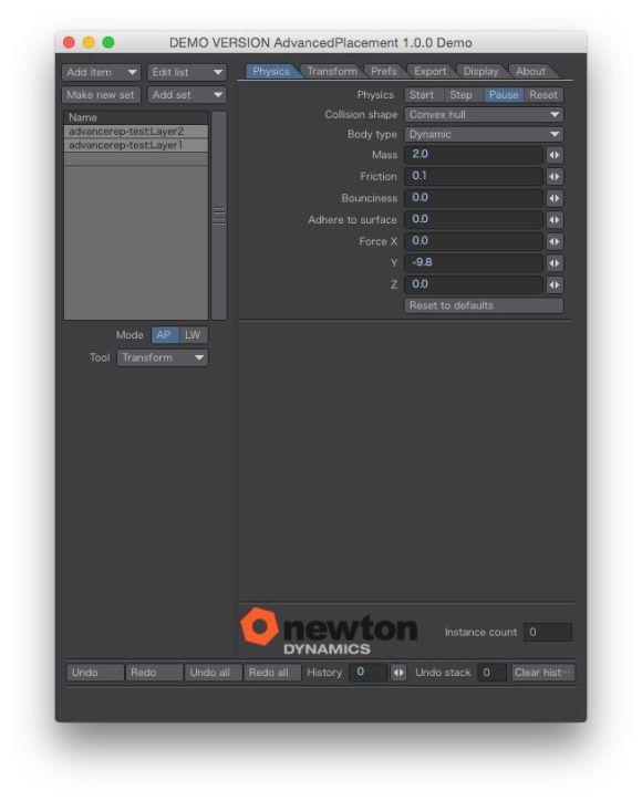 LightWave LayoutScreenSnapz002