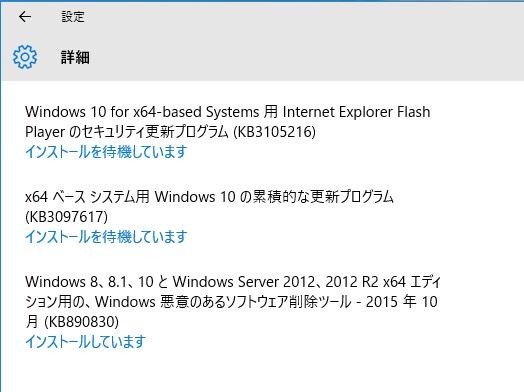 Parallels DesktopScreenSnapz002
