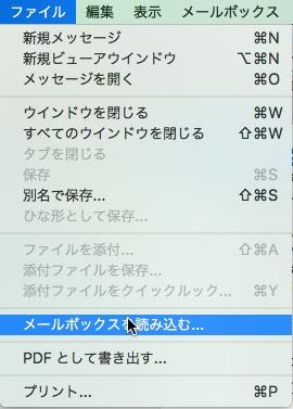 メールScreenSnapz002