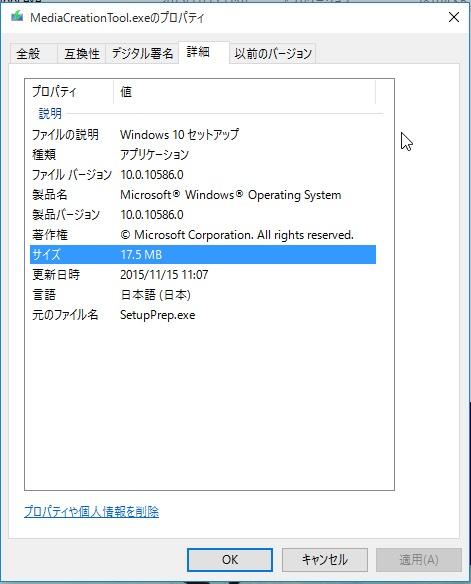 Parallels DesktopScreenSnapz007