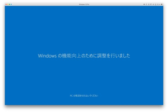 Parallels DesktopScreenSnapz017