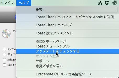 Toast TitaniumScreenSnapz002