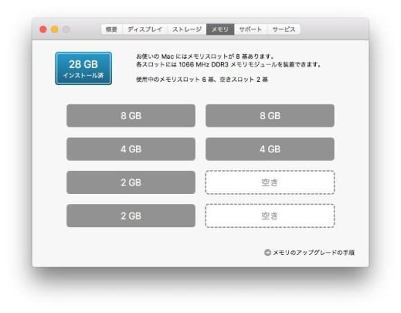 TweetbotScreenSnapz001