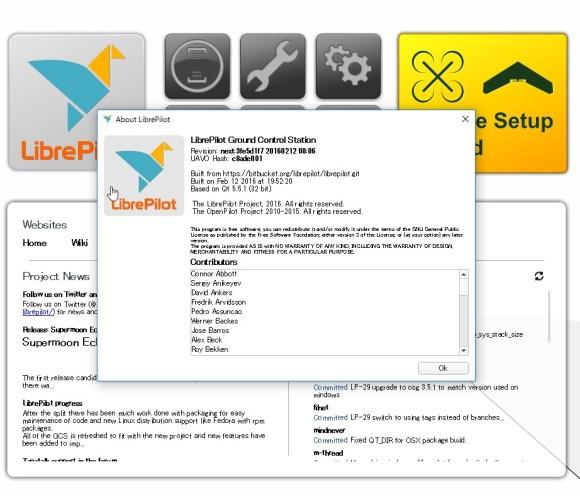 Parallels DesktopScreenSnapz027
