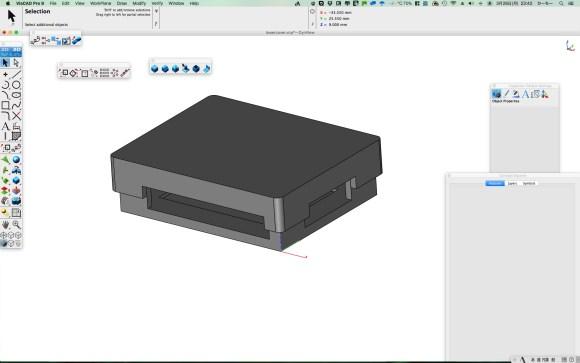 ViaCAD Pro 9ScreenSnapz001