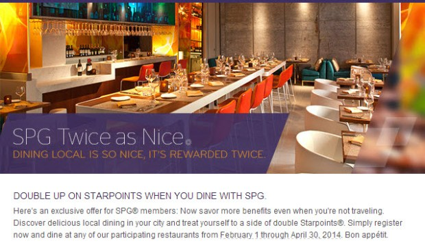 SPG twice as nice promotion