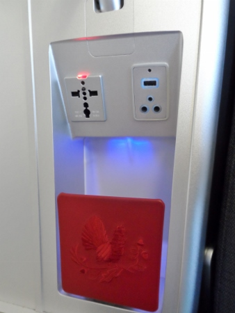 Austrian Airlines Business Class Outlets