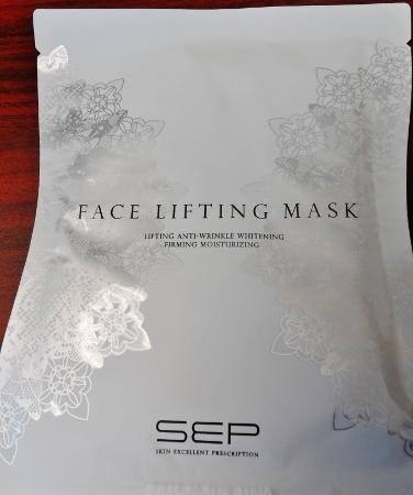 Luckybox #5 SEP face mask