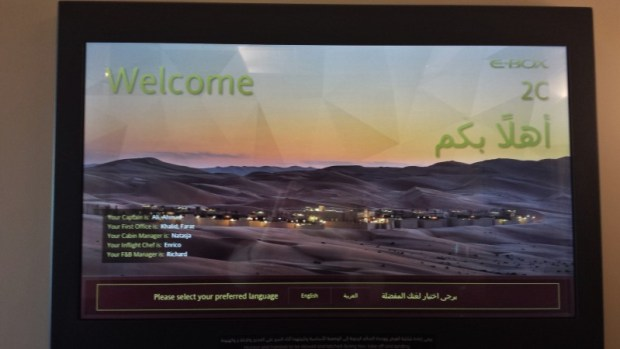 Etihad A380 First Apartment JFK-AUH inaugural TV screen