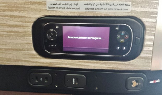 Etihad A380 First Apartment JFK-AUH inaugural entertainment controls