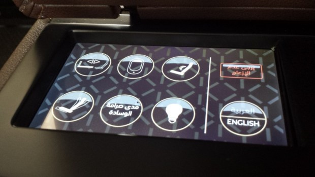 Etihad A380 First Apartment JFK-AUH inaugural seat suite controls