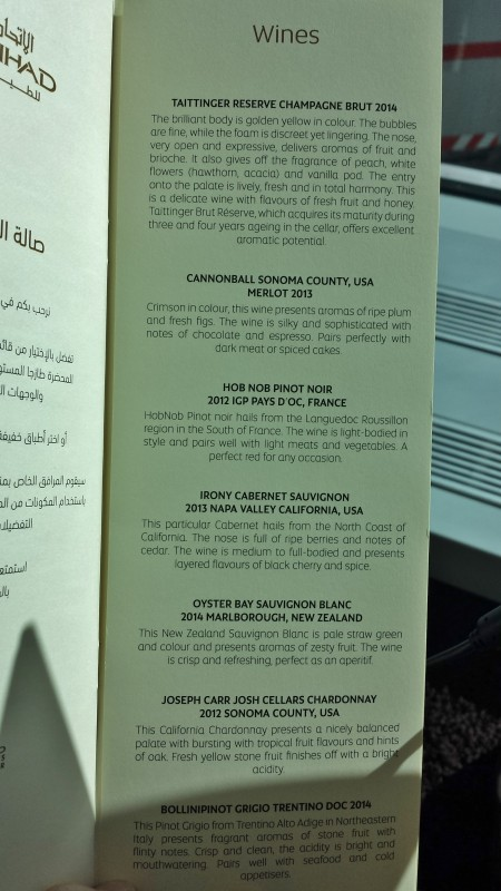 Etihad lounge jfk opening wine list