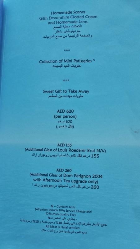 Burj Al Arab afternoon tea Skyview Bar menu 2