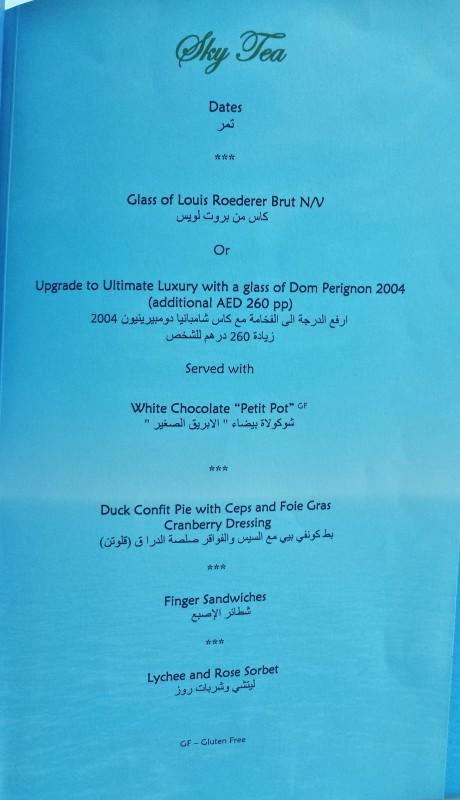 Burj Al Arab afternoon tea Skyview Bar menu