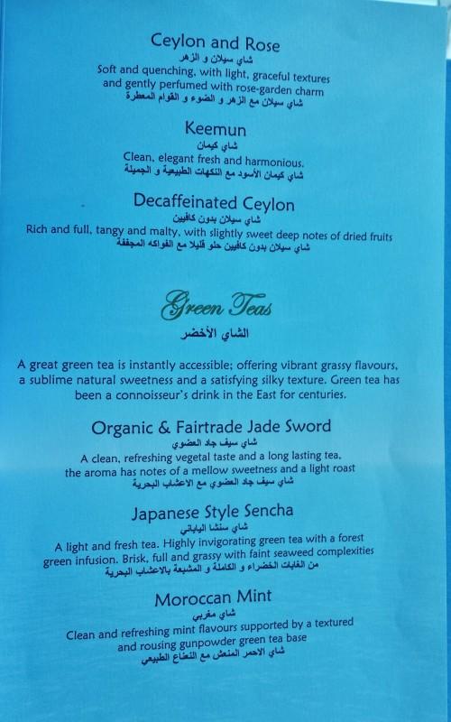 Burj Al Arab afternoon tea Skyview Bar tea menu 2