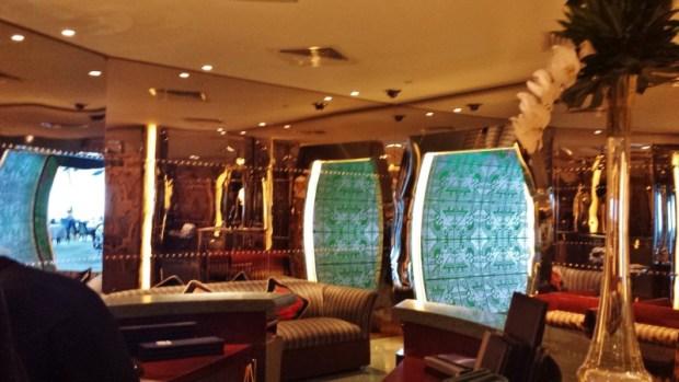 Burj Al Arab hotel Skyview Bar entrance