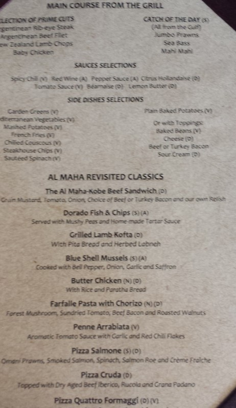 al maha resort dubai room service menu 2