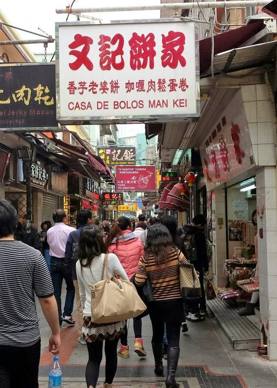O Santos Portuguese Restaurant Macau street