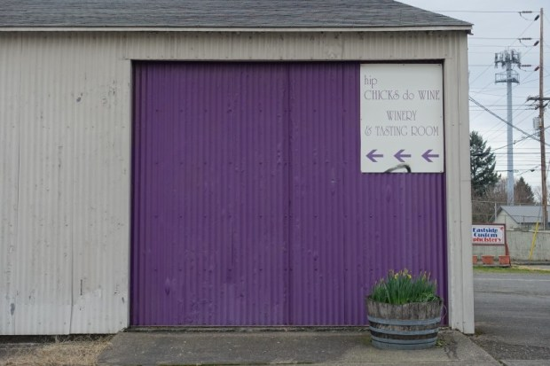 Portland Urban Wineries Hip Chicks Do Wine building signage
