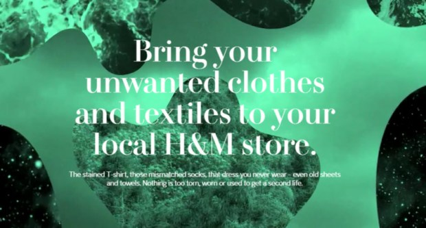 hm discount code world recycle week