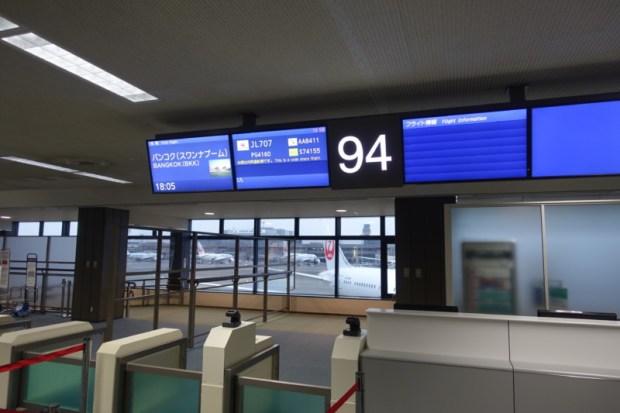 JAL economy 787 NRT BKK gate