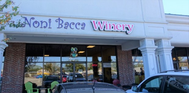 noni-bacca-winery-wilmington-nc-exterior