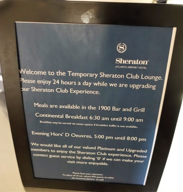 sheraton-atlanta-airport-temporary-lounge-sign-hallway