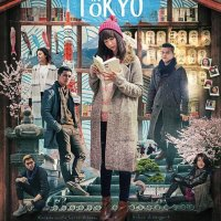 [REVIEW FILM] Winter In Tokyo