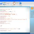 Kid s programming microsoft small basic v0 3 1 hefeng s